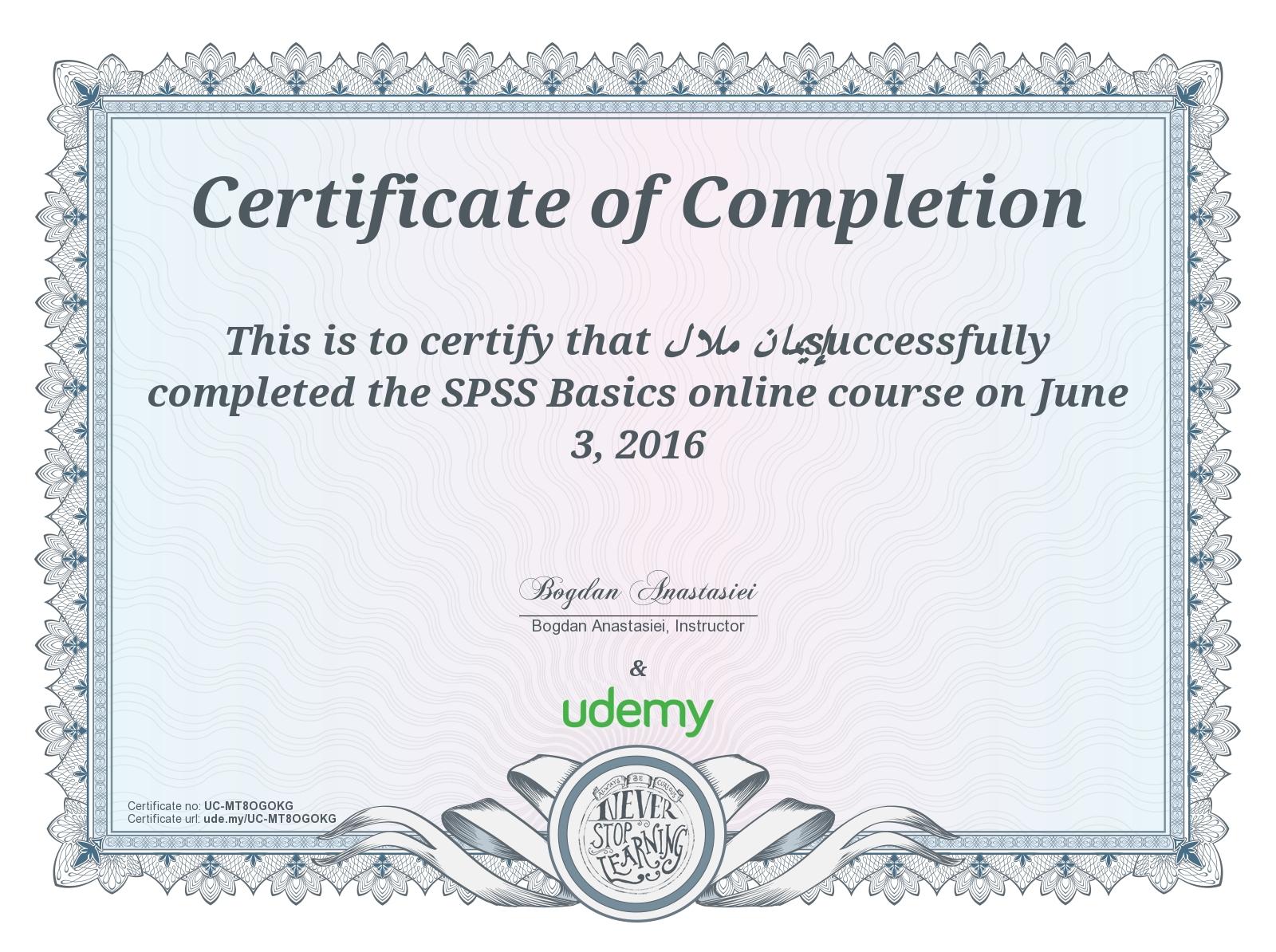 E Certificates - Best Design Sertificate 2018