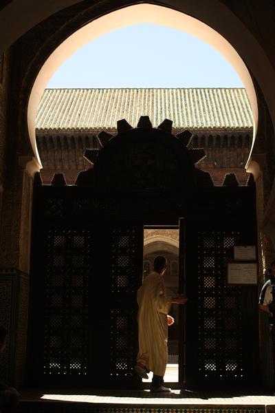 Ecole Bouanania, Fes, Morocco