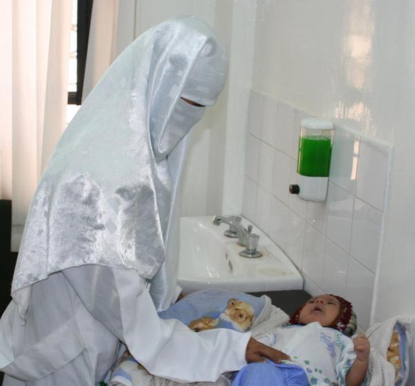 Hospital in Yemen